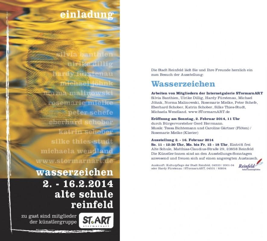Ausstellung ST.ART Feb 14